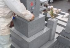 石碑・霊標が汚れている イメ-ジ2